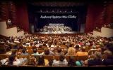 Στις 28/8/16 η Ετήσια Ακρόαση της Συμφωνικής Ορχήστρας Νέων Ελλάδος