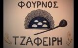 Ξανα... «ΒΓΑΛΤΑ ΚΙ ΕΡΧΟΥΜΙ»