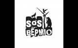 To SOS  Βέρμιο στο Ξηρολίβαδο