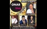 Ο Αντώνης Καρδαμίλης σήμερα στο Onar Live στη Νάουσα