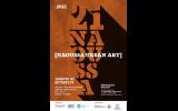 Παρουσίαση βιβλίου Μιχάλη Πατένταλη στο πλαίσιο του Naoussa Urban Art Festival 2021