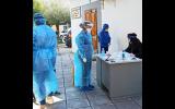 Δωρεάν rapid tests θα πραγματοποιηθούν σε Νάουσα, Μονόσπιτα και Γιαννακοχώρι