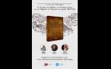 Παρουσίαση του νέου Βιβλίου του Βασίλη Ασβεστά