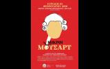 «Μικροί Μότσαρτ» της Εστίας Μουσών & Κοπή Βασιλόπιτας